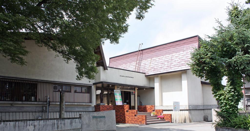 大石田歴史民俗資料館 外観